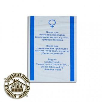 Пакеты для предметов гигиены