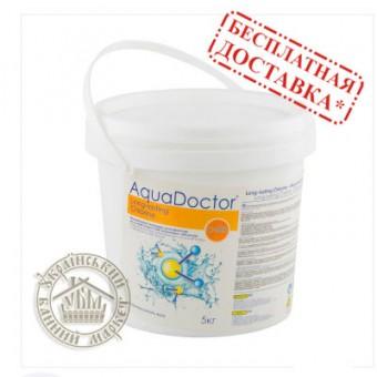 Длительный хлор для бассейнов (5 кг)