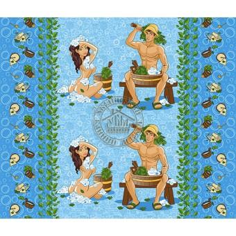 """Вафельная простыня для бани и сауны """"Банный день"""" (1,2*1,5 м)"""