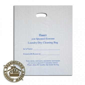 Пакеты для грязного белья