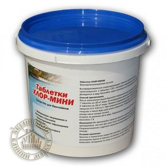 """Шоковый (быстрый) хлор для бассейнов """"Хлор-мини"""" (1 кг), Германия, Chemoform"""