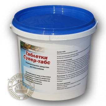 Супер хлор для бассейнов 3в1 (1 кг) (Германия, Chemoform)
