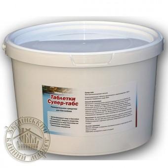 Супер хлор для бассейнов 3в1 (5 кг) (Германия, Chemoform)