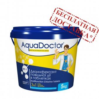 Мультитабс для бассейнов (5 кг) AquaDoctor Китай