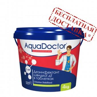 Шоковый (быстрый) хлор для бассейнов (4 кг), AquaDoctor Китай