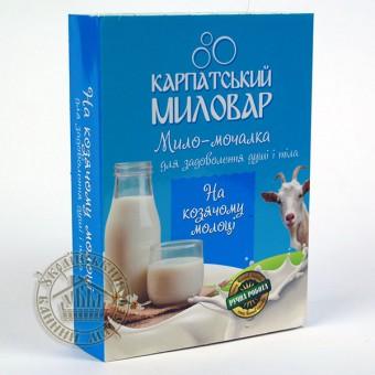"""Мочалка с мылом для бани """"Козье молоко"""""""