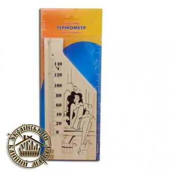 Термометр для бани (ТС исп. 5, №1)