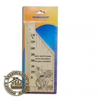 Термометр для бани (ТС исп. 5, №2)
